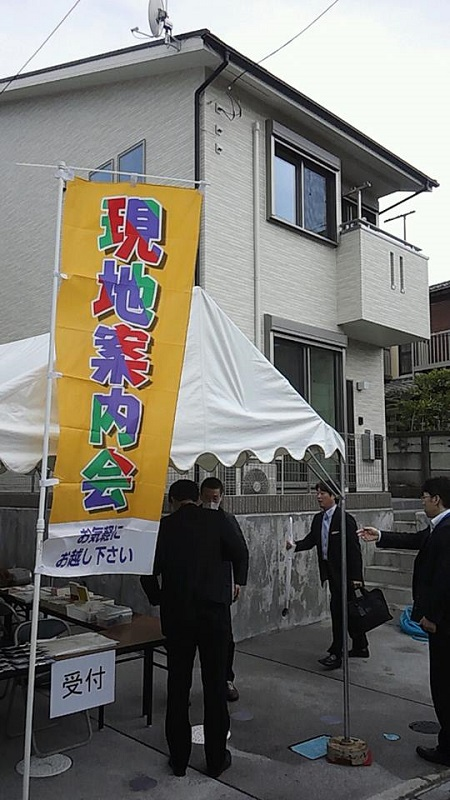 藤沢見学会.jpg