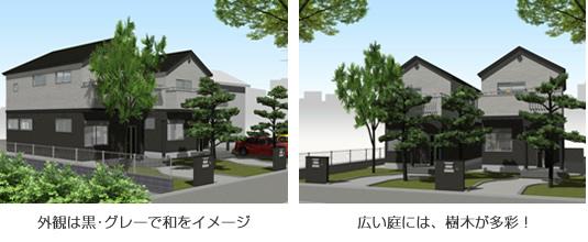 20140503kamikita09.jpg