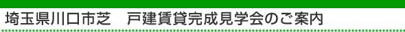 20150714kawaguchi01.jpg