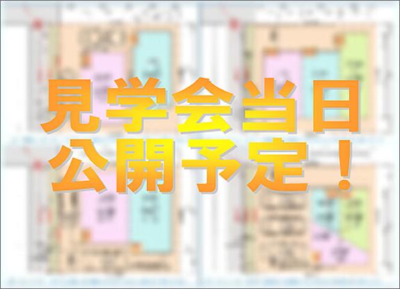 20160107tachikawa07.jpg