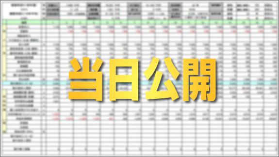 20160107tachikawa09.jpg