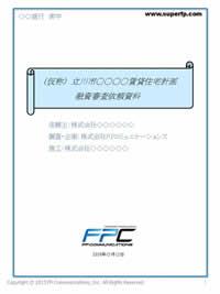 20160107tachikawa10.jpg