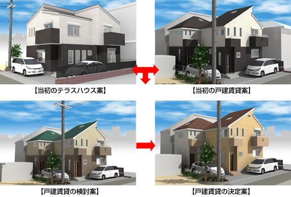 20160107tachikawa11.jpg