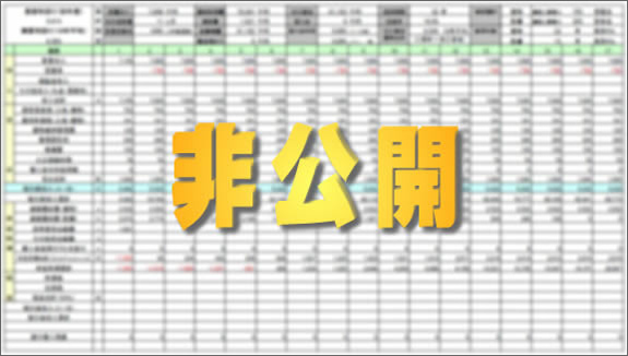 20160426adachiku05.jpg