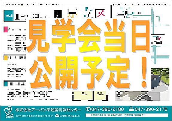 20160426adachiku10.jpg