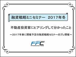 20170113isogo12.jpg