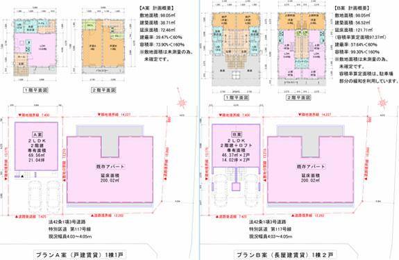 20170516itabashi10.jpg