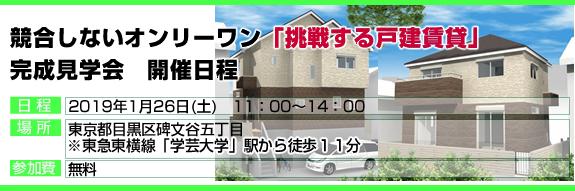 20180405after_tachikawa03.jpg